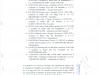 statuto-fucina-rhodium-onlus_pagina_01